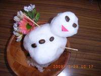 Blog080123_010_5