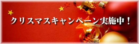 Christmas_s_2